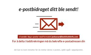 epost_primelucky
